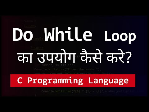 15 | Do While Loop in C Programming Language | Video Tutorial in Hindi