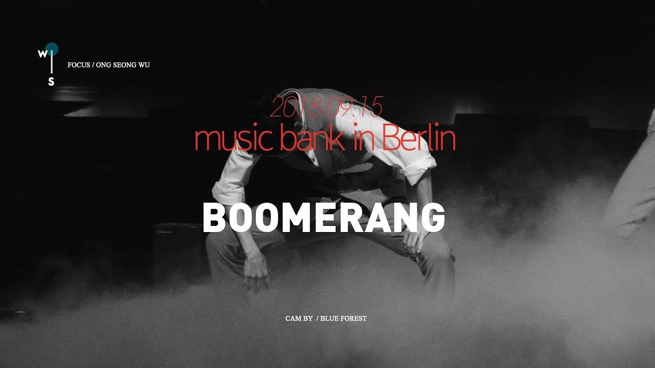 180915 MUSIC BANK IN BERLIN 옹성우 FOCUS : 부메랑 (BOOMERANG FANCAM)