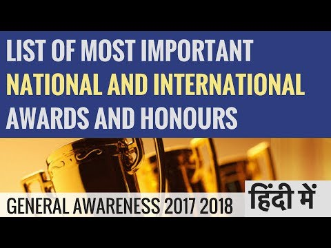 All Important National and International Awards in 2017 - General Awareness - SSC CGL CHSL 2018