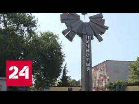 В Крыму расследуют массовое отравление детей в детском лагере