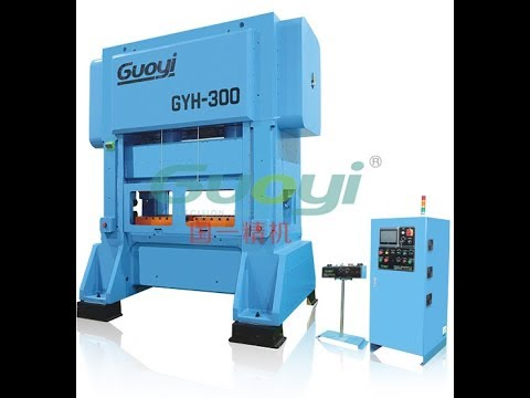 Guoyi GYH -300T  300ton high speed  press|stamping machine for motor stamping and lamination