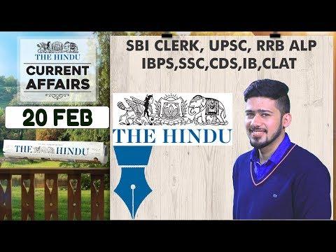 CURRENT AFFAIRS | THE HINDU | 20th February 2018 | SBI CLERK, UPSC,IBPS, RAILWAYS,SSC,CDS,IB