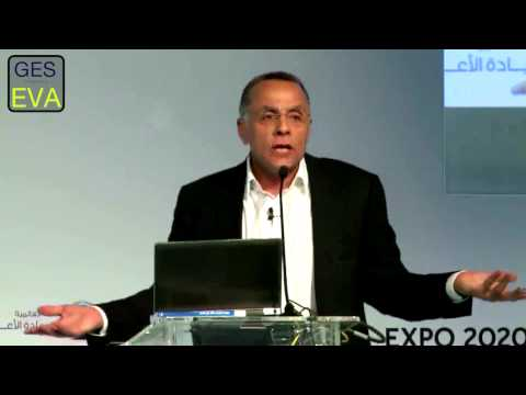 Keynote - Fadi Ghandour Founder and CEO of Aramex at the GES-EVA Summit 2012 in Dubai