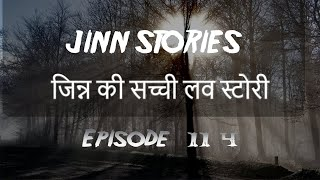 Real Thriller Stories- Episode 114- Hindi Horror Stories