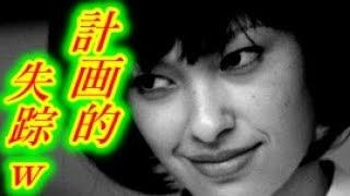 【衝撃】太田莉菜突然の失踪wwwその結果最悪な事態にwww チャンネル登録...