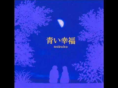 Kioku no Kakera - Hanbun no Tsuki ga Noboru Sora OP & ED Aoi Koufuku Original Soundtrack