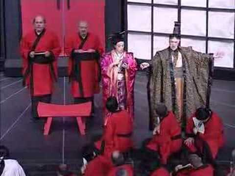 Mikado (2007) - My Object All Sublime