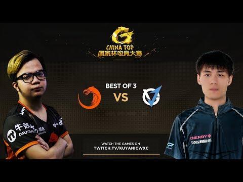 TNC vs VGJ.Thunder Game 2 (BO3)  | China top 2017