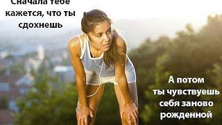 Моя первая тренировка с Джилиан Майклс 1 УРОВЕНЬ