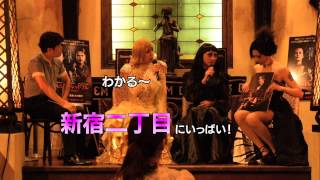 ペニー・ドレッドフル ~ナイトメア 血塗られた秘密~」のDVD発売を記念...