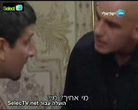 הנפילים סוף פרק 12 SelecTV.net
