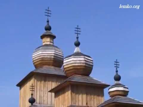 Lemko-Rusyns in Slovakia. Wooden Churches of Eastern Slovakia.