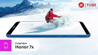 Распаковка смартфона Honor 7x