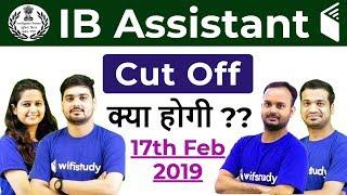 IB Security Assistant Cut Off 2018 (17 Feb 2019) | IB Expected Cut Off 2019
