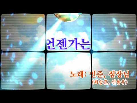 와라편의점 the Animation English Language Subtitled Edition karaoke full op / ed