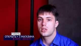 Отзыв о франшизе Станислав Корниенко г.Сочи