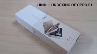 Hindi ||| Unboxing of oppo f1