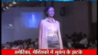 Pune Fashion Week- Season 3 Thumbnail
