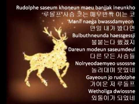 Christmas Songs Cover ~Jingle Bells & Rudolph the Red Nose Raindeer~ Korean Version with Lyrics^^