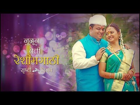 Marathi Engagement highlight (Shrushti+Vijay)