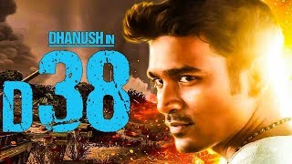 MASSIVE : Dhanush's Next Producer Revealed!