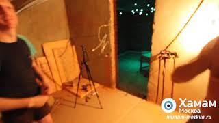 видео Секреты строительство хаммама под ключ в Москве