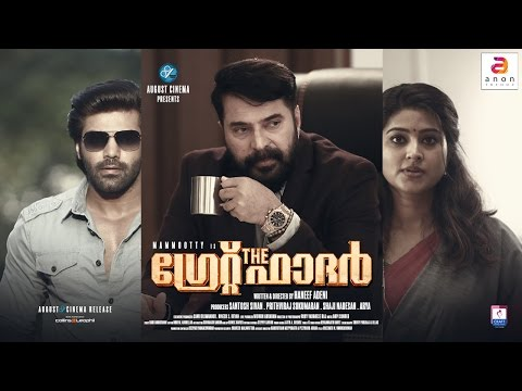 The Great Father Song | Kaiveeshi Neengunna | Malayalam Movie 2017 | Official song
