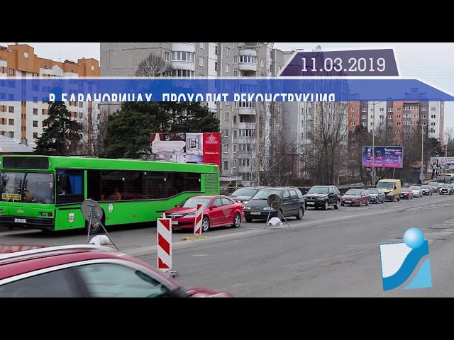 Новостная лента Телеканала Интекс 11.03.19.