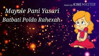 Mayale pani yasari lyric
