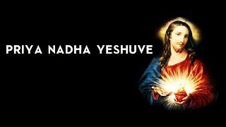 Priyanadha Yeshuve [Beautiful Malayalam Christian Devotional Song]