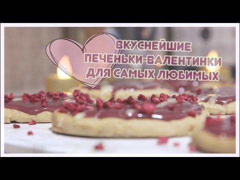 Видео Быстрый подарок на др крестному
