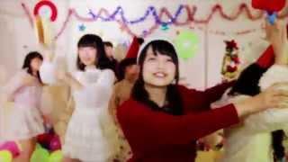 流星群少女 2014.12.2release 4thSingle「メリリリリリリリクリスマス!...