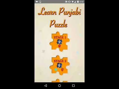 Learn Punjabi Puzzles - Apps on Google Play