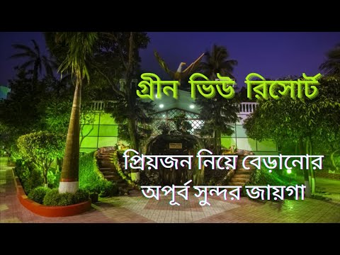 best dating place in dhaka city