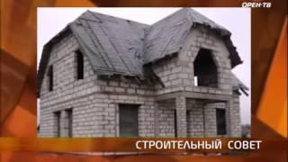 Пеноблок и шлакоблок  Реальные тесты и минусы(, 2015-09-29T12:07:33.000Z)
