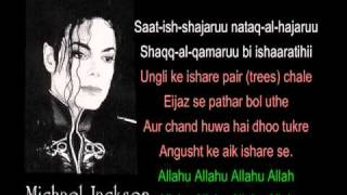 As sub hu bada min talati hii- nasheed  Michael Jackson.WITH LYRICS  & URDU TRANSLATION mpg