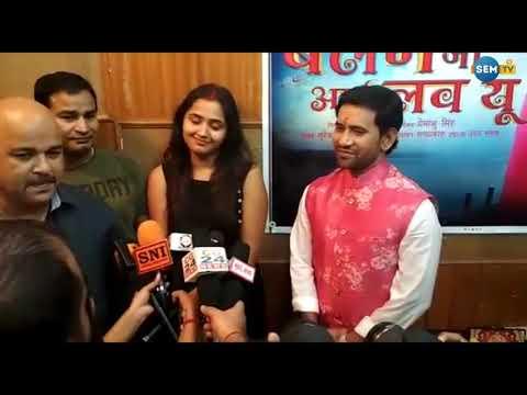Dinesh Lal Yadav Nirahua At Muhurat of Bhojpuri Film  Balamji I Love You