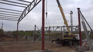видео Фермы металлические