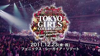 「日本のリアルクローズを世界へ」をテーマに年2回開催されている、オシ...