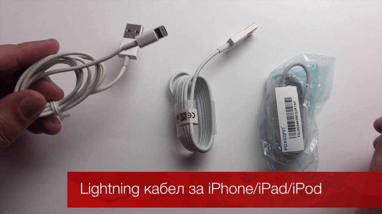 How To Identify Fake Vs Genuine Lightning Cable Iphone Ipad Ipod