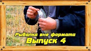 #4. Ловля Форели. Озеро Бент 9. Рыбалка в Алматы.