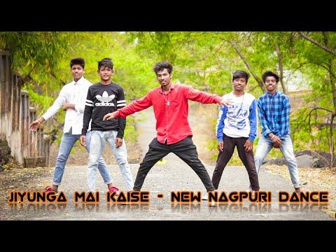 New Nagpuri Romantic Song 2018    New Nagpuri Dance Video   PC GANG