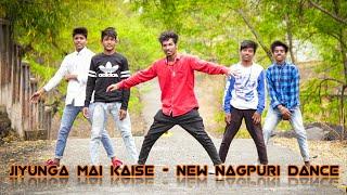 New Nagpuri Romantic Song 2018 || New Nagpuri Dance Video ||  PC GANG
