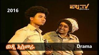 Wedi Asmera | ወዲ ኣስመራ - 2016 Eritrean Independence Drama Cinema Roma