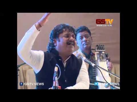 Gujarat Samachar and Samanvay Kavya Sangeet Samaroh 2015 Osman Mir Performs Live Day-2  Part-4