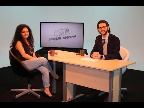 Nour Show 2 نور شو |  بسمة جبر