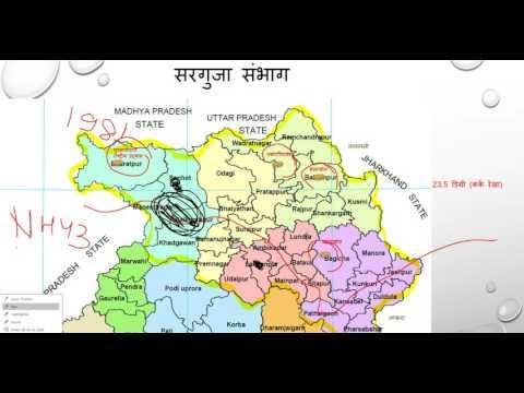 Chhattisgarh Darshan | Surguja | Cgpsc e-Gyan