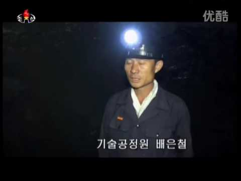 Coal Mining in North Korea