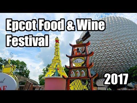 Epcot Food & Wine Festival 2017 Review & Tips! Walt Disney World!