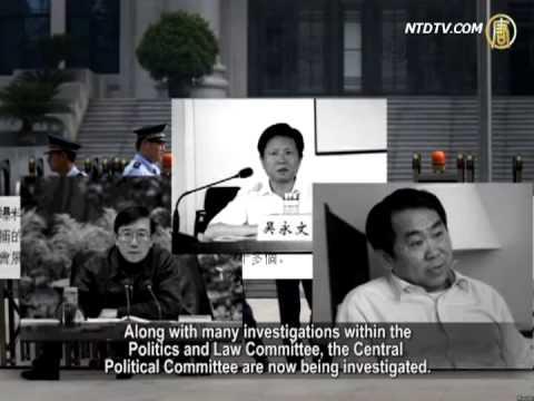 Rumors Over Fate of Zhou Yongkang During CCP Beidaihe Meeting.